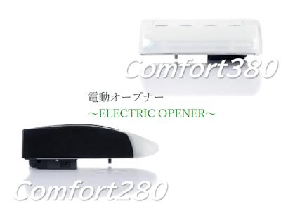 Comfort280_380
